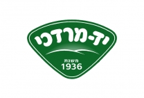 Confitures logos