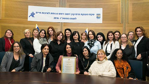 Knesset Chairman Award  to the Jasmine nonprofit organization, headed by Ofra Strauss