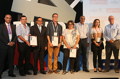 Strauss wins first place in Israel's Socially Responsible Employer 2016 competition