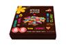 BEST-WISHES gift box 126g