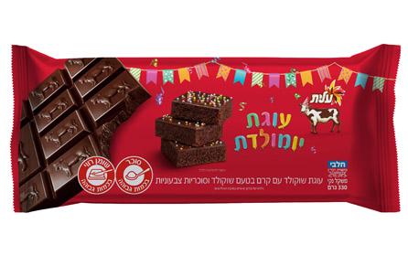 Chocolate cake with cream (Birthday)