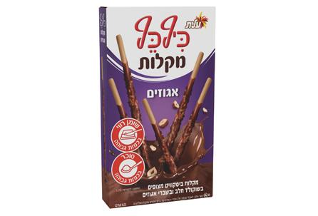 Kif Kef Sticks - Nuts