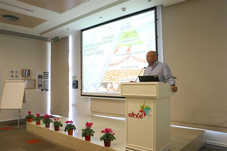 Prof. Eyal Shimoni speaking