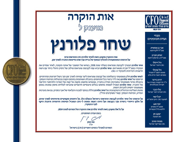 Excellence Award of The CFO's Forum Granted to Shahar Florence