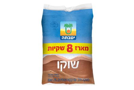 Shoko bags pack 225 ml x8