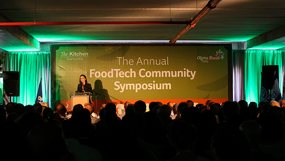 Launching the Strauss FoodTech Incubator – The Kitchen