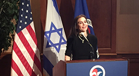 Ofra Strauss Attended the Select USA Investment Summit Under the Auspices of the White House